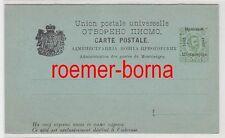 75819 seltene Ganzsachen Antwort Postkarte Montenegro 3 Nkr. vor 1900
