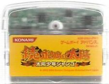 "GAME BOY ADVANCE""BOKTAI 2 SOLAR BOY DJANGO""ZOKTAI JAPAN"