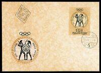 UNGARN MK 1960 OLYMPIA ROM OLYMPICS SCHWERTKAMPF FECHTEN MAXIMUM CARD MC cn72