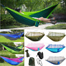 Portable Outdoor Double Person Travel Camping Hanging Hammock Bed Sleeping Swing