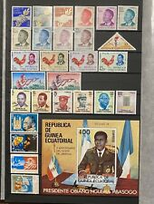 Ecuatorial Guinea 1968-1987 Complete years MNH** Luxe CV $150