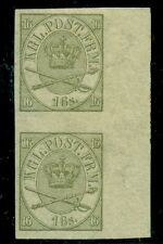 DENMARK #15a (15v3),16sk olive green, IMPERFORATE PAIR, og, hinged, top quality,