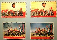 PR China Stamps W5 Culture Revolutionary Literature and Art 13 CTO +1 used Sc982