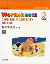 Chinese Made Easy for Kids 2nd Ed (Simplified) Worksheets 2