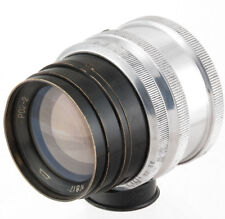 PO2-2 lens 75mm f/2 RO2-2 M42 USSR 35mm movie camera lens 4k early KMZ LOMO RARE