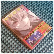 Young Jump Comics Manga Tokyo Ghoul :re vol.13 + Bonus Card / Hideyoshi / Japan