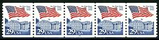 Flag Over White House PNC5 MNH Scott 2609 You Chose From Better Plate Numbers