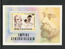 CENTRAL AFRICA - NOBEL PRIZE - SOUVENIR SHEET #C183 - MNH - YR 1977