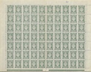 PORTUGAL - BOB - 1922 POSTAGE DUE - 72 CTVS COMPLETE SHEET - MNH - 70 STAMPS