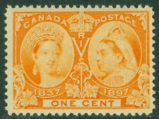 EDW1949SELL : CANADA 1897 Unitrade #51 Mint Never Hinged, VF. PO Fresh. Cat
