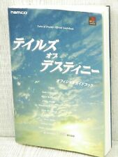 TALES OF DESTINY Official Guide PS Book AP02*
