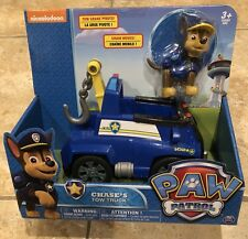 Paw Patrol - CHASE TOW TRUCK - Vehicle And Action Figure Brand New In Box