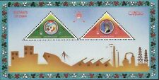 OMAN : 1998 ,National Day,Year of the Private Sector min sheet SGMS485 MNH