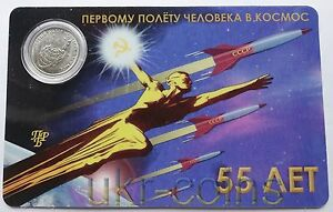 2016 Transnistria Moldova Russia First man in Space Flight Earth Rocket Mintpack