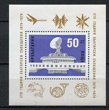 33754) BULGARIA 1979 MNH** Post centenary S/S Michel B88