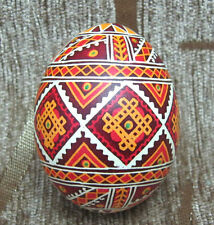 Traditional Pysanka Ukrainian real chicken Easter egg Handmade