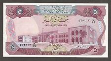 Iraq 5 Dinars 1973; AU; P-64; L-B321b; Parliament; Babylonian King