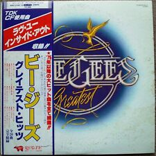 "1979 ""NM Wax"" Bee Gees Greatest MWZ 8109/10 Japan Barry Maurice Robin Gibb"