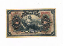 RUSSIA PS 1249 100 RUBLES 1918 WOMAN AUNC