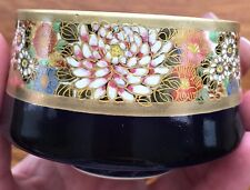 Japanese Cup Blue and Gold Floral Design
