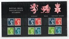 GB 1988 Three Regions Regional Definitives Presentation Pack No 17 VGC stamps