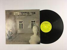 AVI TOLEDANO צלע LP Hed Arzi BAN 14830 Israel 1981 VG+ SIGNED Pop 2F