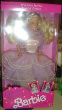 Barbie Ballroom Beauty Doll Collect NRFB New 1991 Wal-Mart Limited EDITION