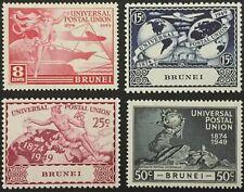Brunei 1949 UPU set MNH