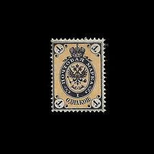 Russia. Empire. Wove Paper. 14 1/2, 15. 1865. Scott 12. MLH (BI#NMBX)