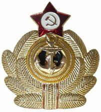 Soviet USSR Red Army Navy Officer Anchor Badge W/ Red Star
