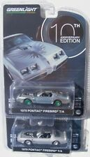 GREENLIGHT RAW SUPER CHASE 1979 PONTIAC TRANS AM 10TH ANNIVERSARY GREEN MACHINE