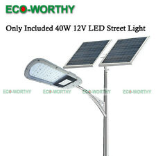 40W12V solar LED street light load light load lamp Courtyard Garden Outdoor