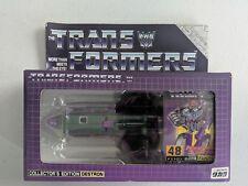 Transformers Astrotrain Ehobby Takara E-Hobby 48 NEW Collector's Edition Destron