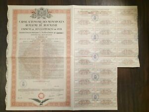Romania Bond Share 1931