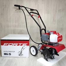 Cultivator Tillers Garden Lawn Mac Forte MKB-25 51.7(cc) 2500 kW,2.5 (hp)