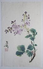 Flor morada: original firmada pintura china o bloques de madera Impresión