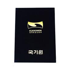 Martial Arts Dan Certificate Holder
