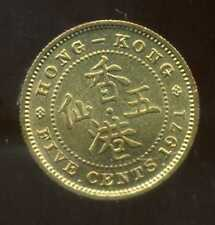 HONG KONG 5 cents five 1971  ( SPL )