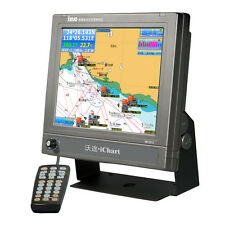 XINUO 17 Inch AIS Class B & GPS Chart Plotter HM-5917N Support C-Map card