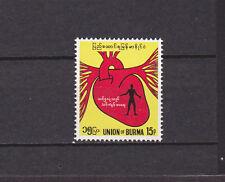 Burma STAMP 1972 ISSUED HEALTH HEART SINGLE, MNH, RARE
