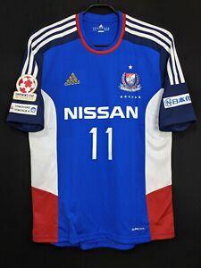 2015 Yokohama F.Marinos Enperor's Cup Jersey Soccer Shirt *Near Mint Condition*