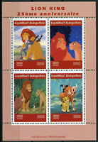 Madagascar 2019 MNH Lion King 4v M/S Lions Disney Cartoons Animation Stamps