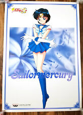 Sailor Moon - S Banpresto Poster #3 - Mercury Ami Solo Pose - Japan 1994 - 20x28