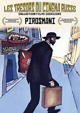 DVD Russian film : Pirosmani  / IMPORT