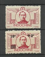 "Complete set of 2 new* stamps  INDO CHINA 1944."" DO-HUU-VI "" (3491)"