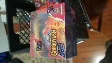Gargoyles Skybox Trading Card 24 Pack Box TV/MOVIE/CARTOON Sealed