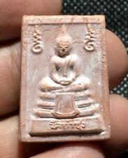Thai Amulet Powerful Magic BuddhaThai Amulet Buddha Thai Amulet