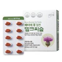120 Capsules x 600mg Korean ATOMY Rhodiola MILK THISTLE Multi-Formula Health
