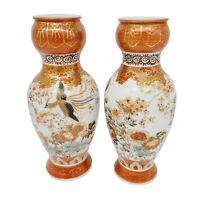 Pair 19th Century Meiji Japanese Kutani Zo Nine Valleys Vases Red Iron Oxide