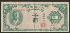 1950 South Korea 1,000 Yen Note